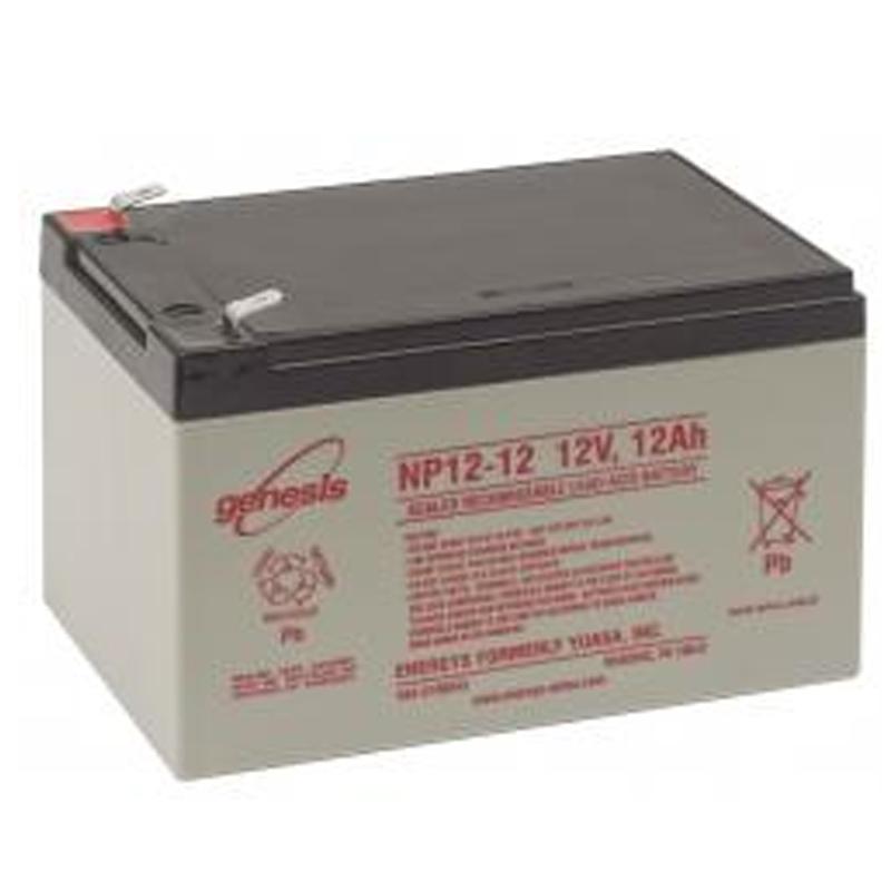 genisis battery 12v 12ah vrla best price best product. Black Bedroom Furniture Sets. Home Design Ideas
